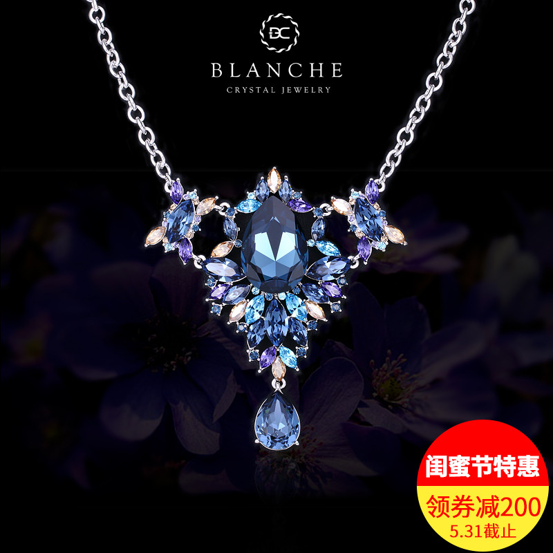 Swarovski Elements Crystal Necklace Korea Exaggerated Pendant Accessories Female Clavicle Luxury Banquet Personality
