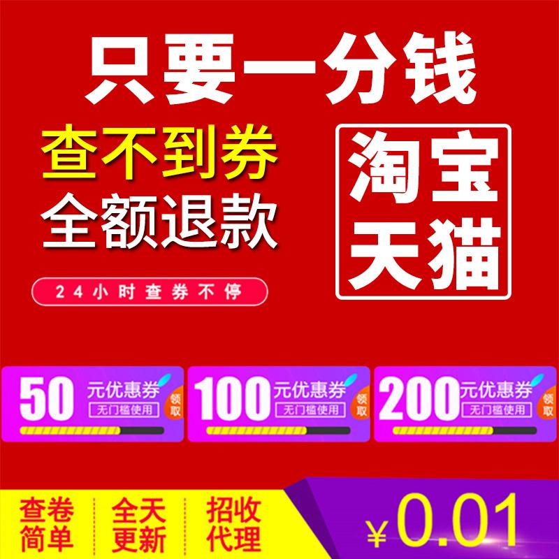 京东话费券怎么用★10点开始:京东 话费券 45减20