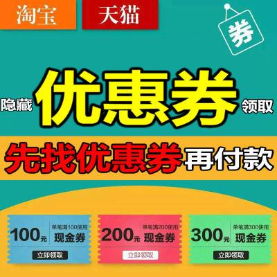 京东全品类优惠券★16点开始:京东金融 全品类白条优惠券 满99减10