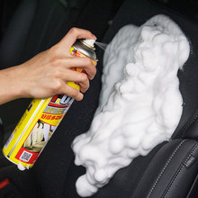 Good shun car interior multifunctional foam cleaning agent indoor real leather seat cleaning cleaning supplies car washing liquid