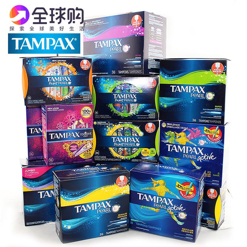 凑单品、限地区:Tampax 丹碧丝 导管式隐形卫生棉条 幻彩系列 普通流量 3条装 *2件 8.8元