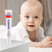 Protective ointment antipruritic ointment infant mosquito repellent ointment adult baby skin care products