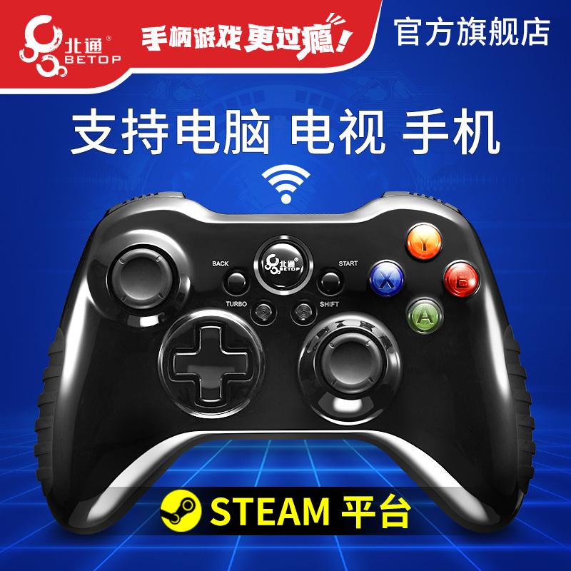 手机游戏手柄★VALVE Steam Controller 游戏手柄 $34.99 + $4.44直邮中国(约260)