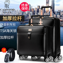 Pull rod box male universal wheel 20 inch boarding box 16 inch female suitcase suitcase 24 inch password box