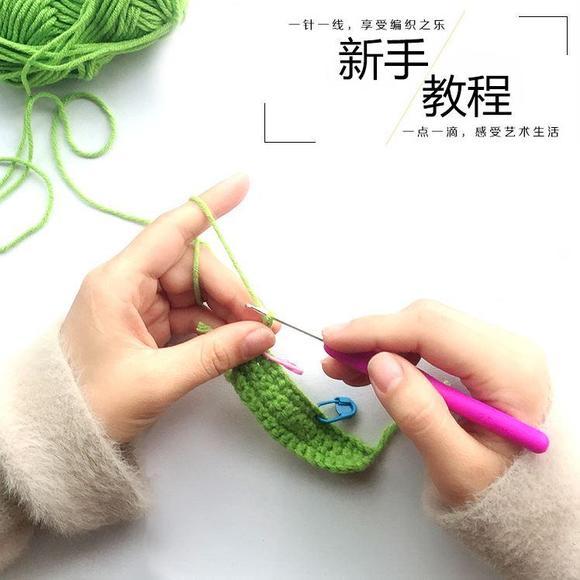 Kim đan, dụng cụ đan len
