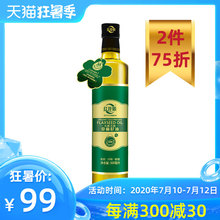 Hongjingyuan organic cold pressed linseed oil 500ml linseed oil