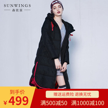 Sun Yi Lin 2018 new down jacket, women, autumn and winter, slim and warm.