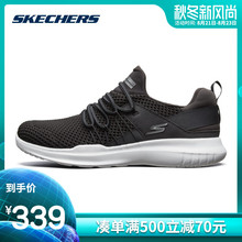 Skechers Skechers Sketch Men's Shoes Knitted Mesh Small White Shoes Running Shoes Jogging Shoes Leisure Sports Shoes 55113