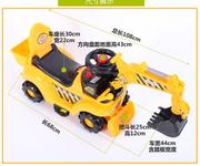 Small car, 1-5 year old child, electric excavator, baby digger, man boy toy car.