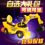 Large remote control engineering car, excavator boy, electric excavator, remote control wireless bulldozer, children's toy car