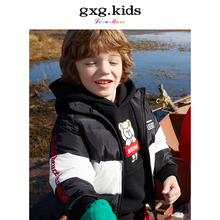GXG kids children's wear 2018 winter clothes, new black fashion letters, down garments, children's boys' down jacket.