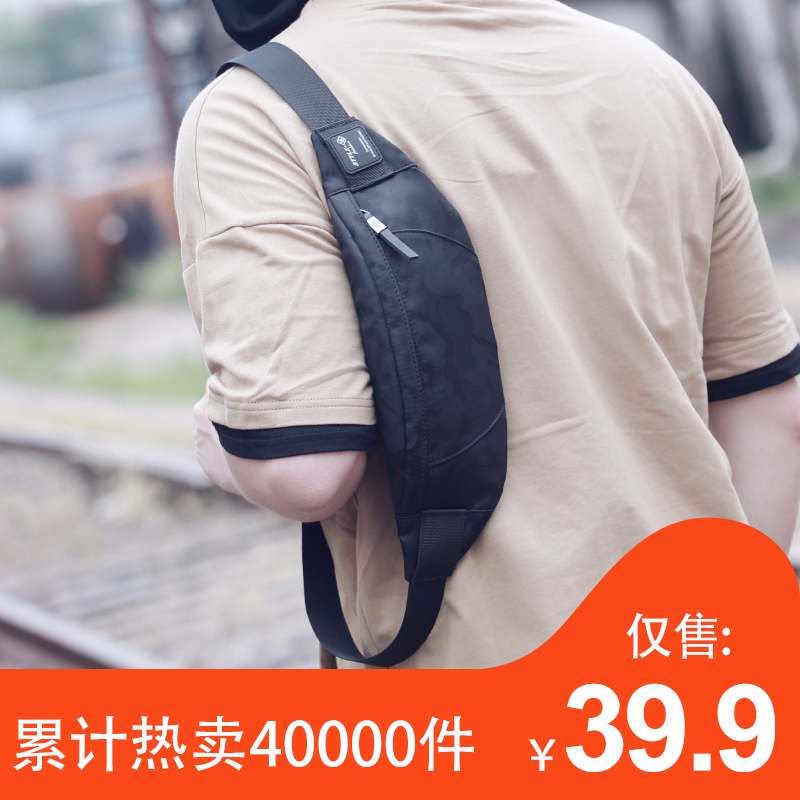 HK pocket men's slung shoulder bag multi-function casual men's chest bag small backpack outdoor sports mini mobile phone bag