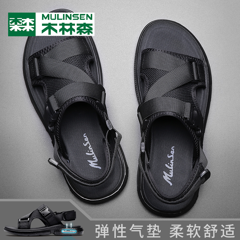 Mullinson men's shoes new sandals in summer 2020 men's Trend Sports Leisure air cushion thick bottom breathable beach shoes