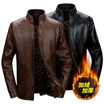 Middle-aged mens leather jacket father installed autumn and winter plus velvet thick middle-aged man fur collar casual jacket male