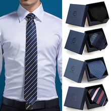 Tie, men's suit, business 8cm, work, student, Korean, black occupation, bridegroom, wedding, fashion.