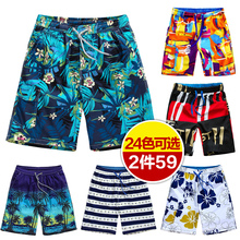 Men's beach pants men's quick drying loose size shorts fatten up the trend