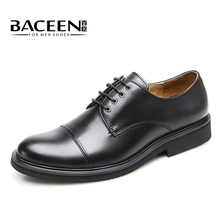 Baichen head leather three section leather shoes for men official leather officer leather school captain business dress Derby men's shoes