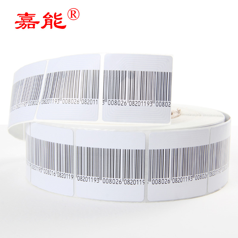 Jianeng supermarket anti-theft soft label RF system alarm magnet stickers shop auxiliary RF label stickers custom-made accessories