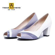 Summer 2019 New Fishmouth Shoes Women's Medium-heeled Sandals Women's Single Shoes Real Sheepskin Thick-heeled 100-set High-heeled Shoes Korean Edition