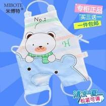 Special baby dudou men and women protecting surrounding baby belly navel Bao grew up in spring and summer infant