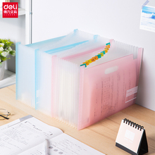 Deli organ bag multi-layer folder student can stand small fresh transparent information book storage box plastic paper folder storage bag learning stationery folder document classification artifact