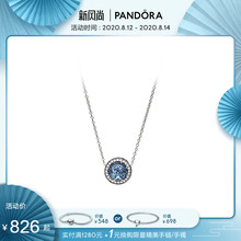 Pandora Pandora official website Blue Heart of the Ocean ZT0139 Necklace Female Shining Tanabata Valentine's Gift