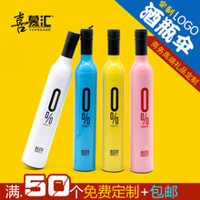 Company Exhibition Practical Activities Conference Opening Commemorative Gifts Promotion Customized Printed Logo Staff Presentations