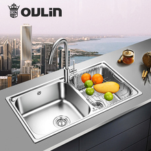 Ou Lin double groove 304 stainless steel sink sink meal kitchen xiancai basins two-groove package thickening, wash dish pool