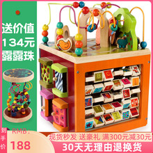 b. Toys around the Pearl chest infant wooden cube beading 1-2-3 years old infant early teaching intelligence toys
