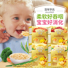 Heinz Baby Noodle Baby No Salt Noodle Baby Supplementary Gold Box of Iron, Zinc and Calcium*4