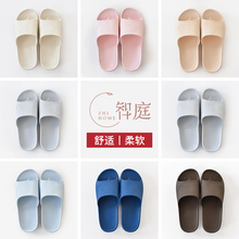 Smart home bathroom slippers female men summer home indoor soft bottom bath anti skid couples home cool dragging male household