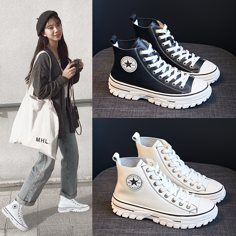 Lianxing women's shoes new leather high top small white shoes in autumn 2020 women's Korean version of all kinds of heavy soled women's casual shoes