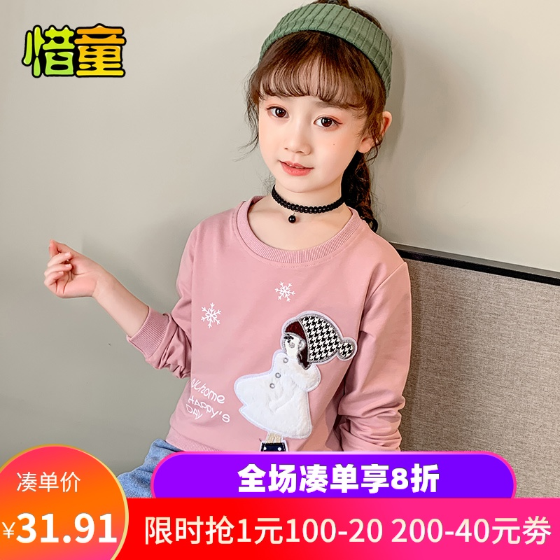 Girls' autumn and winter clothing bottoming shirt 2020 new children's clothing children's padded T-shirt, big children's long-sleeved plus fleece sweater