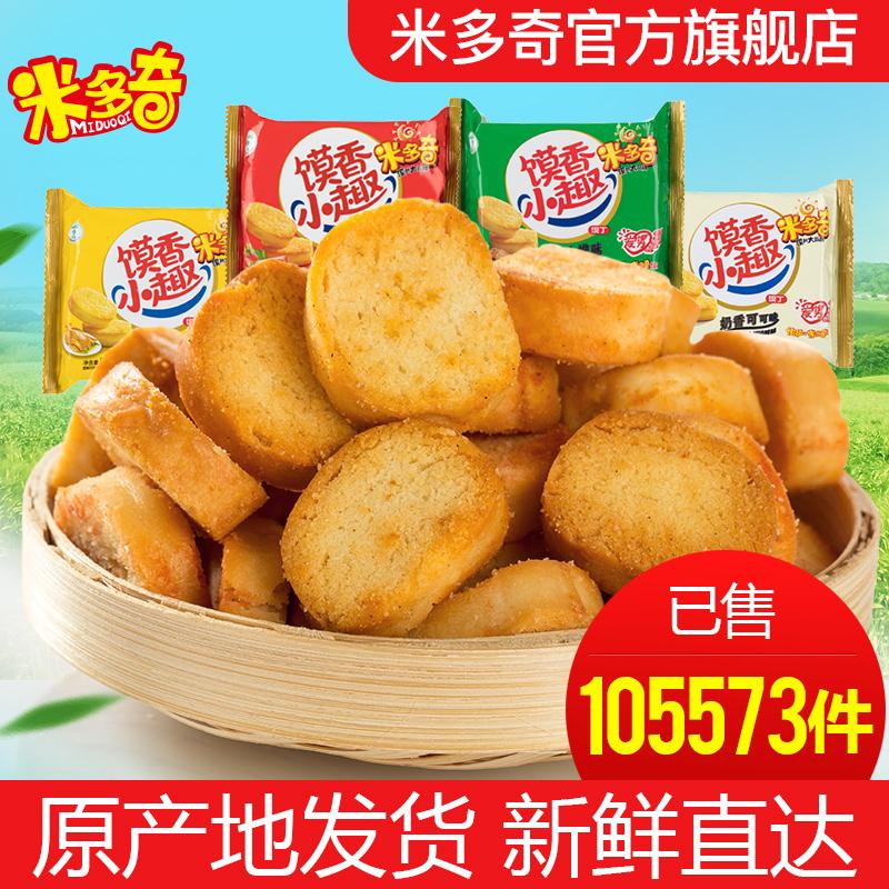 米多奇馍片★米多奇 烤香馍片咖喱牛肉味50g*10 4.9元