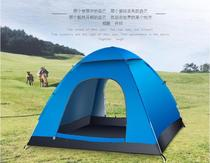 Ou Ting tent outdoor 3-4 automatic double speed people 2 people open the tents and 5-6-speed driving rain tent set