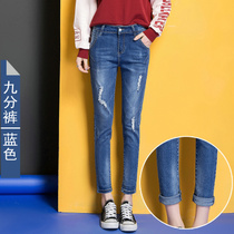 Spring elastic ladies black high waist jeans in little pants tight slim feet in autumn and winter trousers