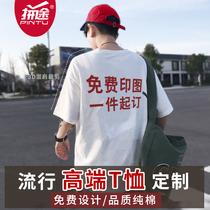 Nanchang sales of more than 100 six-year-old shop jewelry printing their favorite a custom print logo t-shirt.