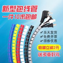 线缆收纳 南昌销量过百 超20种颜色线缆收纳电线管电脑整理神器包线管保护套束线管