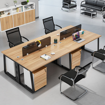 Desk staff four-person office table and chair combination simple modern screen.
