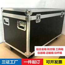 Toolbox Five-year-old shop toolbox custom aluminum alloy air box large exhibition box aluminum alloy instrument box sound