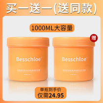 Shop Nanchang hot sales of more than 10000 new products on the shelf 27 days evaporation-free film repair dry refringing film to improve hairy spa smooth.
