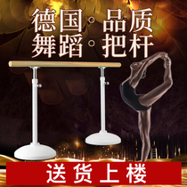 Nanchang sales of more than 100 guaranteed dance pole home mobile professional leg-pressing room children practice pole practice.