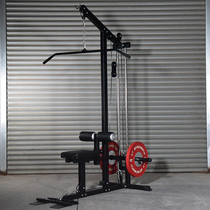 High and low pull trainer gym special equipment multi-functional integrated exercise