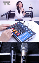 TLKG 8.1 network red live sound card set mobile computer live dedicated wireless microphone mixer
