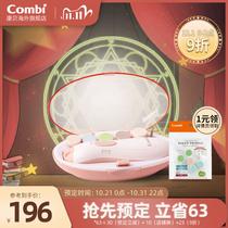 双11预售Combi康贝日本原装进口婴儿电动磨