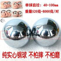 Fitness ball Nanchang ventes de plus de 18 couleurs balle de remise en forme baoding boule de fer boule d'acier solide balle 50MM-100MM balle de remise en forme de remise en forme.
