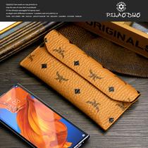 pilaoduo手机包信封保护套商务皮套磁吸