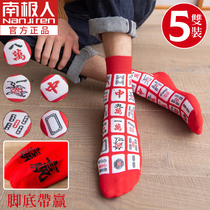 Shop Nanchang hot sales of thousands of 16 colors of socks in stockings mahjong will win the net red cotton gambling god mens autumn and winter women.