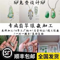 High-end jade ice species jade Buddha like the Buddha gourd small safe buckle leaves.