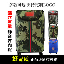 Seven-year-old shop six color box suitcase bag code box male and female Oxford Buvan wheel lever box suitcase digital